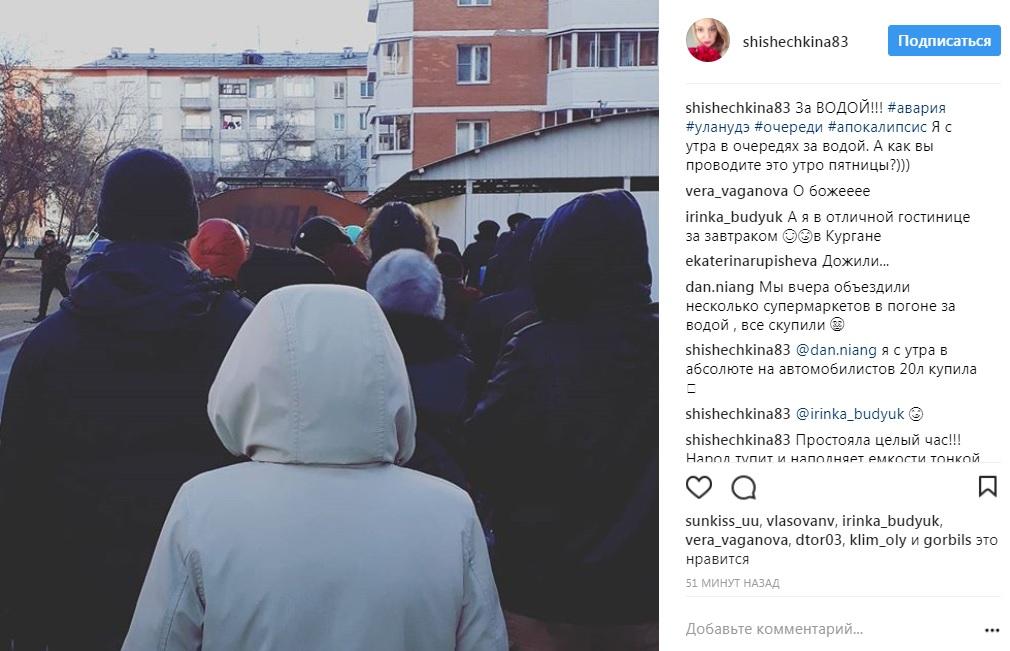 ВУлан-Удэ снят режимЧС после трагедии всистеме водоснабжения