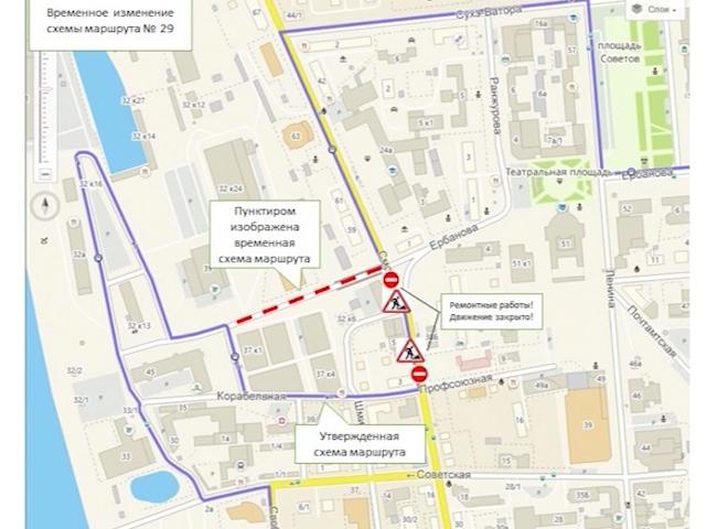 Схема движения транспорта 9 мая