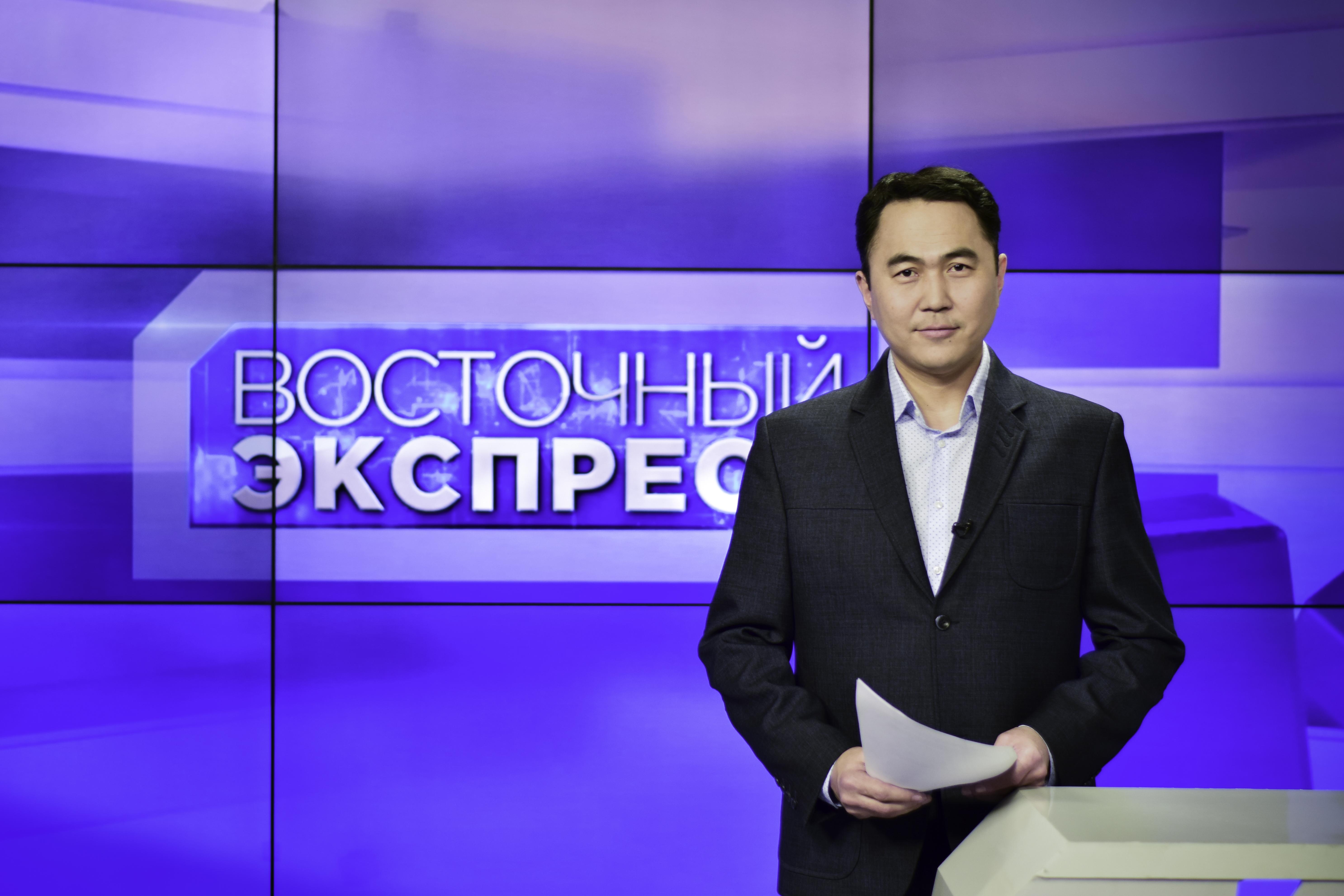 Новости улан-удэ сегодня аригус